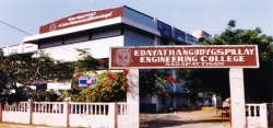 Photos for e g s pillay engineering college