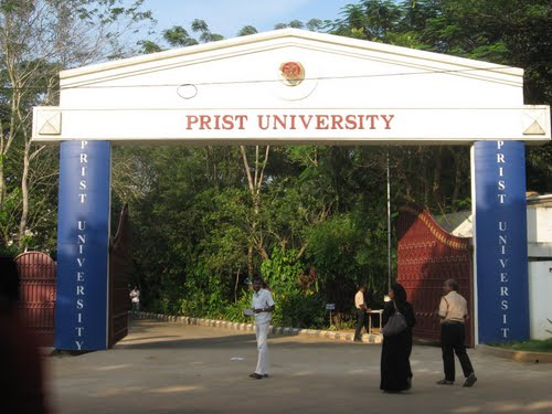 the tamil university campus in thanjavur Thanjavur tamil university pictures : thanjavur tamil university photos / images.