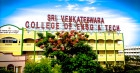 Photos for sri venkateswara college of engineering and technology