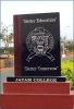 Photos for jayam college of engineering and technology