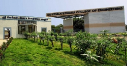 Photos for sri venkateswara college of engineering