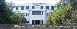 Photos for vandayar engineering college